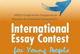 Unesco International Essay Contest For Young People